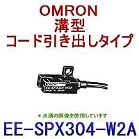 オムロン(OMRON) EE-SPX304-W2A 1M 溝型コード引き出しタイプ フォト・マイクロセンサ (しゃ光時ON) (NPN出力) NN