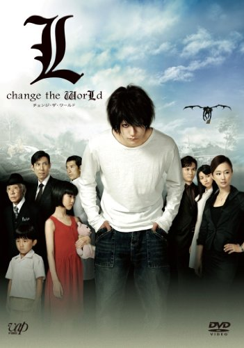 L change the WorLd [DVD]