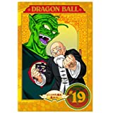 DRAGON BALL #19 [DVD]
