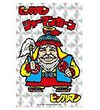 俺たちの燃え★スリーブ Vol.65 ビックリマン 「シャーマンカーン」 (¥ 530)