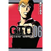 GTO SHONAN 14DAYS(6) (講談社コミックス)