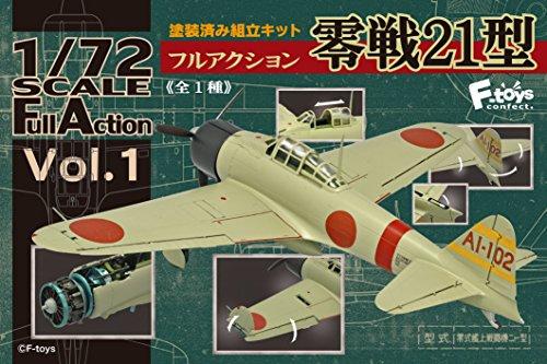 フルアクション零戦21型 1個入 食玩 ガム コレクション