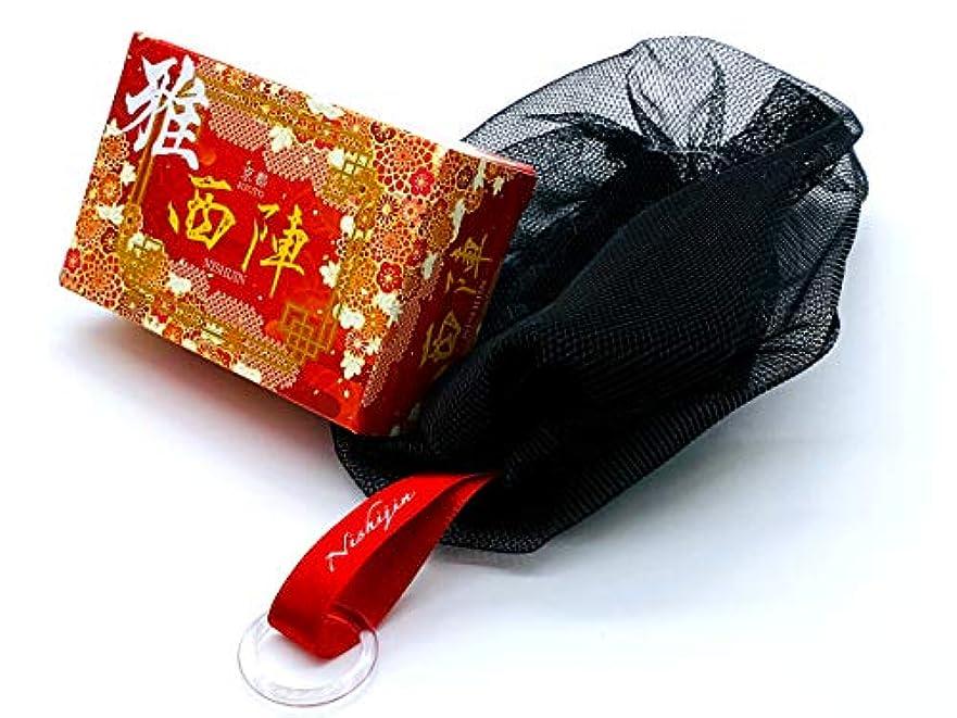 トライアスリートたらい奨励します【amazon限定】京都 創業120年の白山湯監修 デリケートゾーン用ボディケアセット 西陣石鹸『雅』&泡立てネット『四条河原』