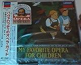 パヴァロッティのオペラ・ガイド 4