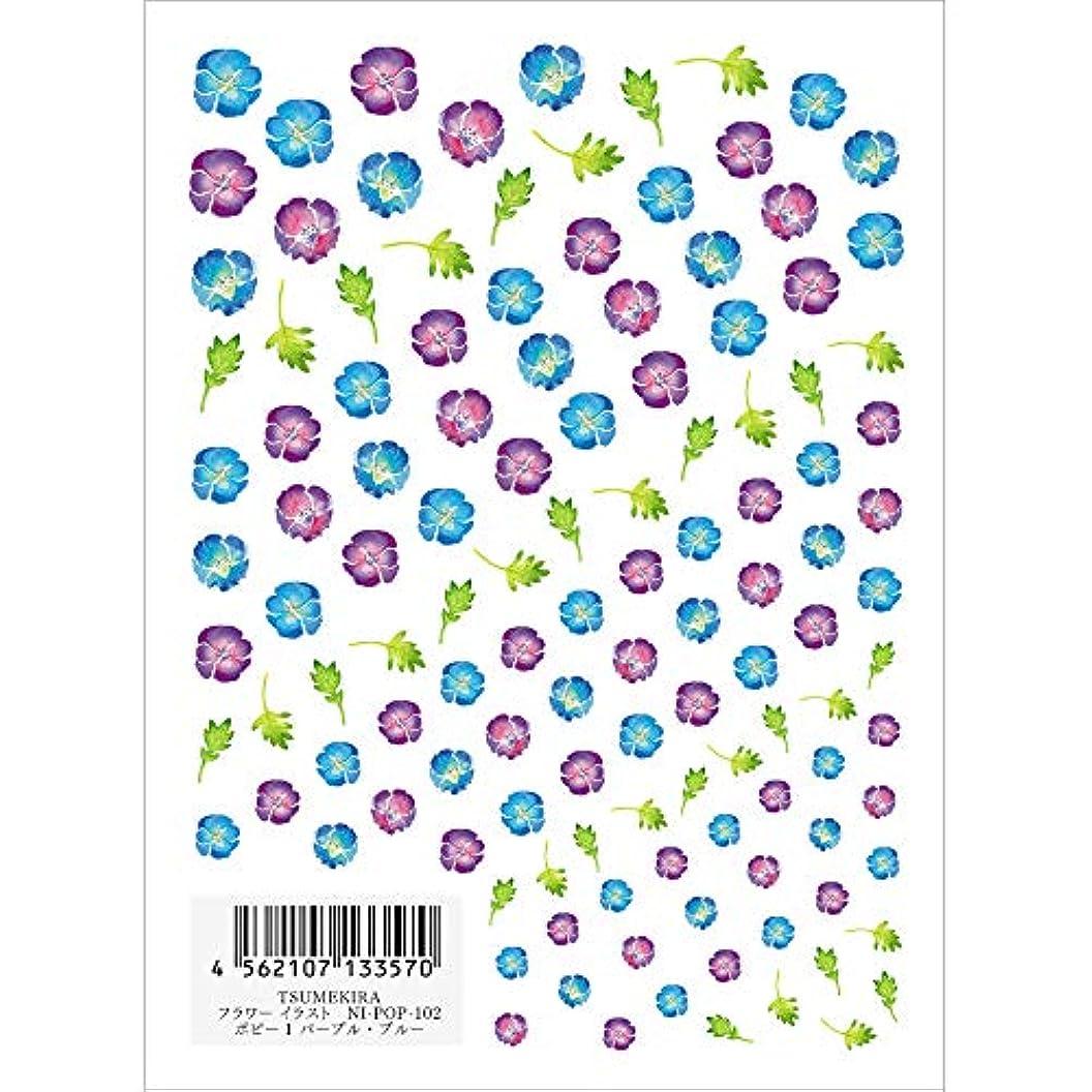 霜ホステル創造ツメキラ ネイル用シール フラワースタイル ホ゜ヒ゜ー1 PU/BL