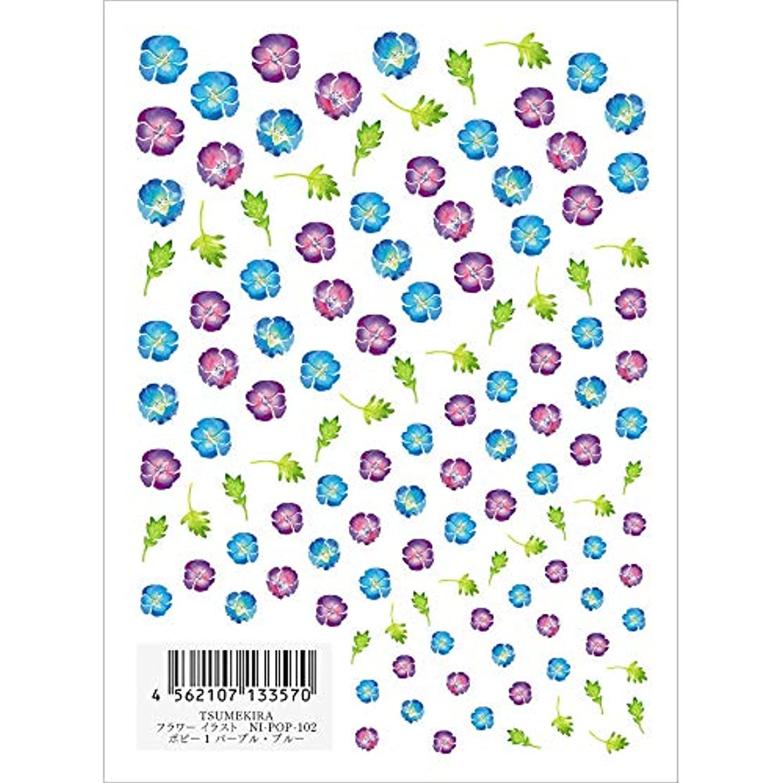 マーティンルーサーキングジュニア薄い最小ツメキラ ネイル用シール フラワースタイル ホ゜ヒ゜ー1 PU/BL