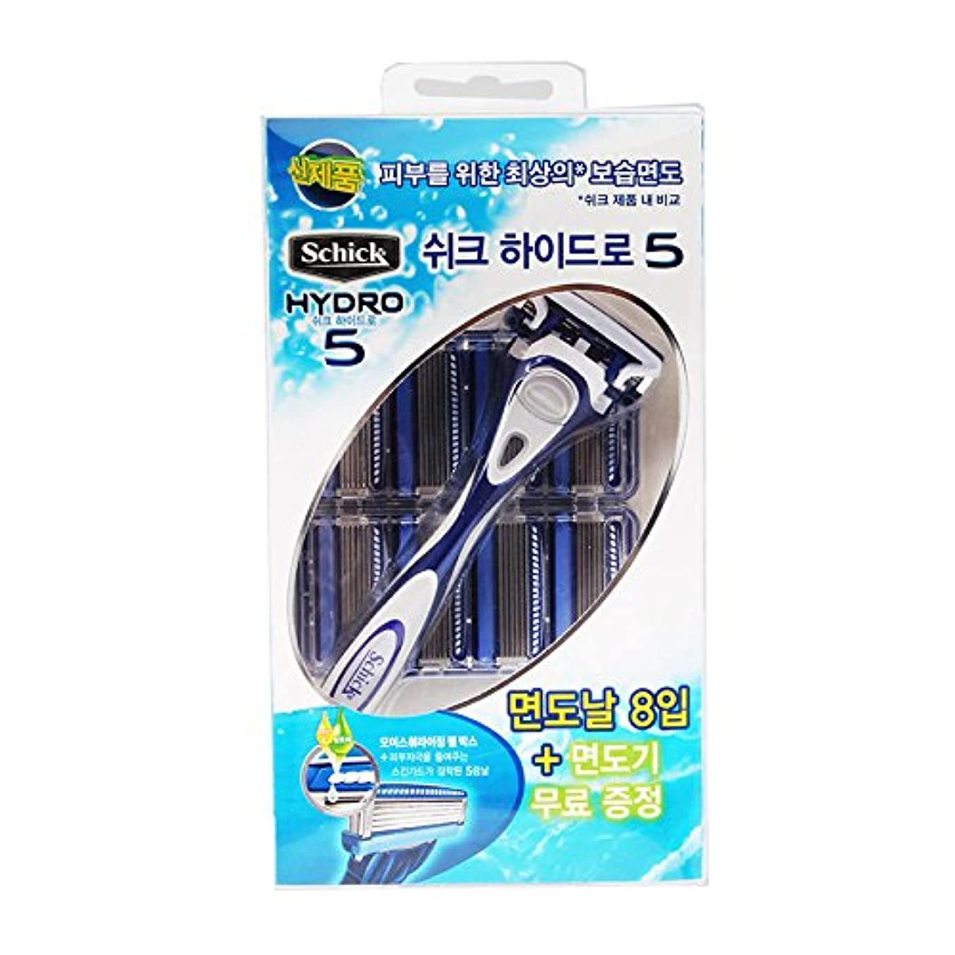 リハーサル品種コピーSchick Hydro 5 Shaving 1 Razor with 8 カートリッジ [並行輸入品]