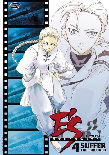 E's Otherwise 4: Suffer the Children [DVD] [Import]