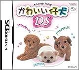 「かわいい仔犬DS」の画像