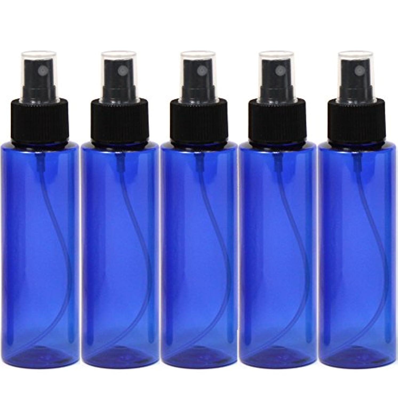 なくなる一元化する湿気の多いスプレーボトル100mLブルー黒ヘッド5本ストレートペットボトル遮光性青色おしゃれ容器bu100sbk5