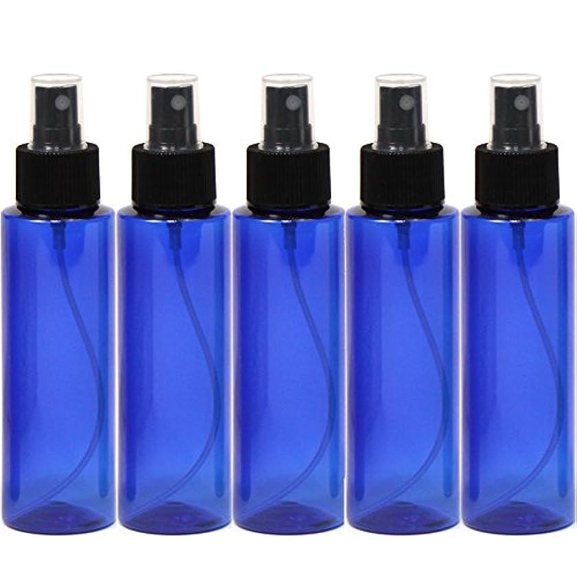 スプレーボトル100mLブルー黒ヘッド5本ストレートペットボトル遮光性青色おしゃれ容器bu100sbk5