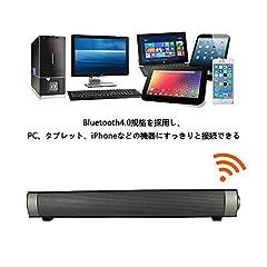 Bluetoothスピーカー サウンドバー SmartPlus ワイアレススピーカー 20W出力 高音質 ipx6防水防塵 USB/AUX/TFカード対応 パソコン/テレビ 小型 大音量 【日本語取扱説明書付き】