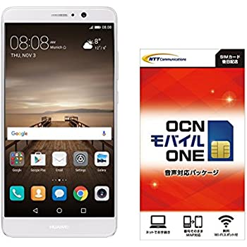 Huawei 5.9型 Mate9 SIMフリースマートフォン ムーンライトシルバー(OCN音声SIMセット)