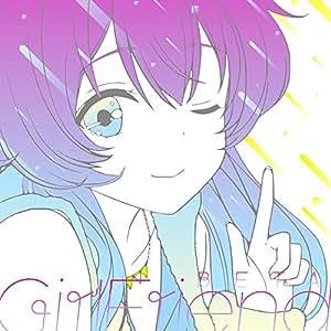 ガールフレンド(仮) キャラクターソングシリーズ Vol.04