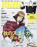 mini(ミニ) 2017年 11 月号