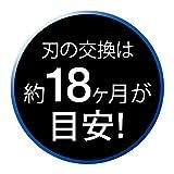 ブラウン シェーバー替刃 シリーズ5用 ブラック F/C 52B【正規品】 画像