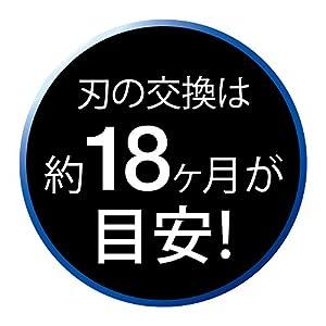 ブラウン シェーバー替刃 シリーズ7用 シルバー F/C70S-3Z【正規品】
