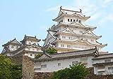 絵画風 壁紙ポスター (はがせるシール式) 姫路城 白鷺城 日本の名城 世界遺産 キャラクロ HMJ-004A2 (A2版 594mm×420mm) 建築用壁紙+耐候性塗料