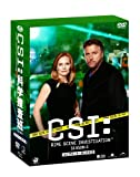 CSI:科学捜査班 シーズン4 コンプリートDVD BOX-2[DVD]