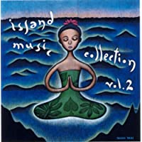 リスペクトレコード・プレゼンツ「アイランドミュージック・コレクション ボリューム2」