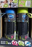 浄水フィルター付きボトル fill&go2色セット (ライム&ブルー)
