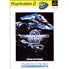 アーマード・コア2 PlayStation 2 the Best