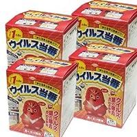 【4個】興和新薬 ウイルス当番 60g×4個(4987067414901)