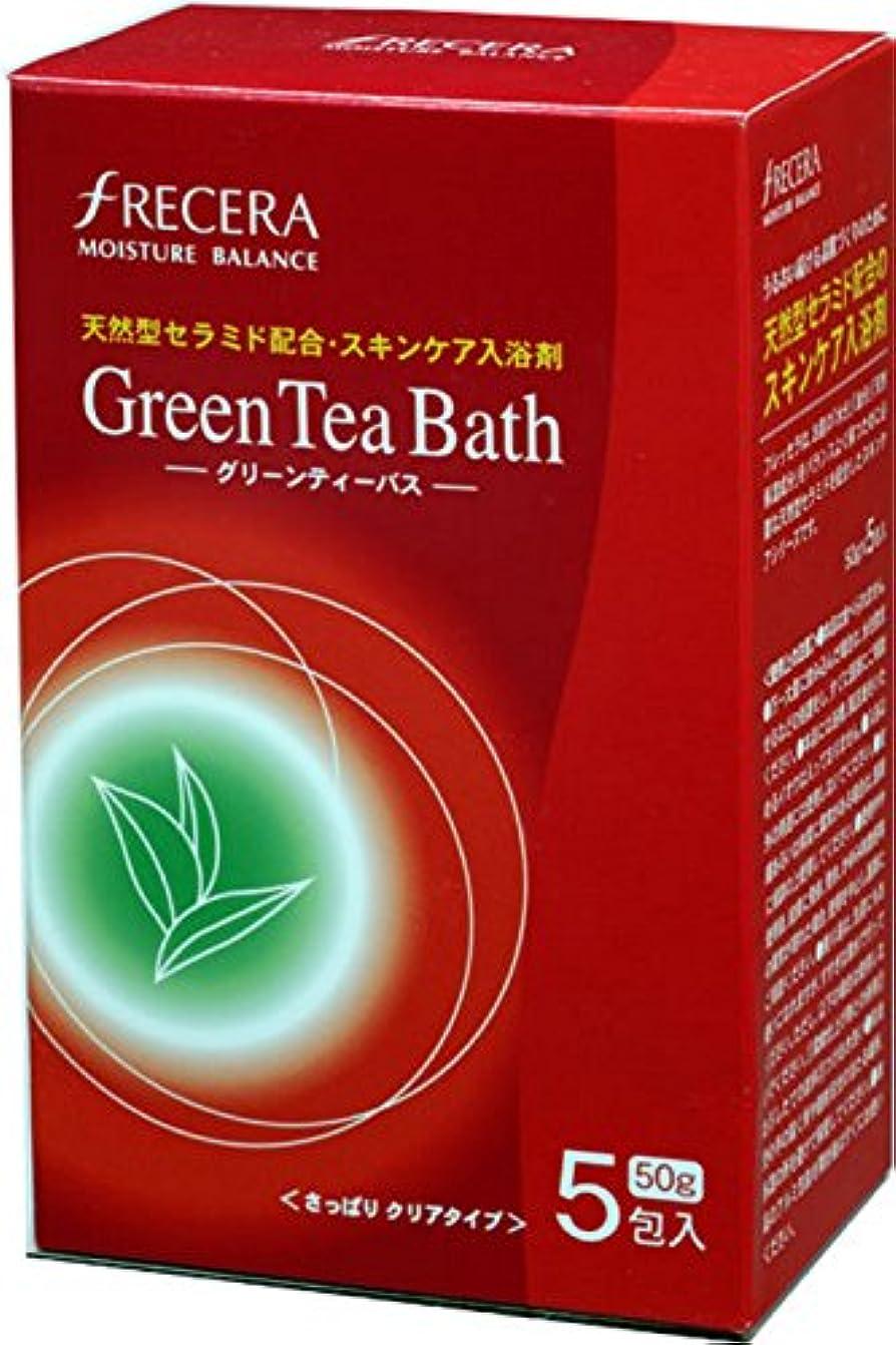 ピンチ最も遠い気がついてフレッセラ セラミド配合入浴剤 グリーンティーバス 50g×5包