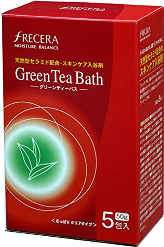 ロデオ感じ促進するフレッセラ セラミド配合入浴剤 グリーンティーバス 50g×5包