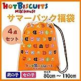 mikihouse HOTBISCUITS(ミキハウスホットビスケッツ)5千円サマーパック福袋 90cm,女の子