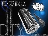 [Present-web] 【 フリーサイズ 】 万能 ソケットレンチ (11~32mm) ユニバーサルソケット