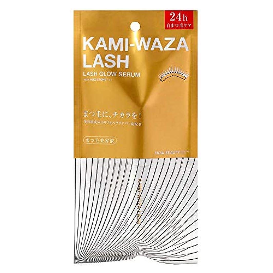 きしむ置くためにパック厳KAMI-WAZA(カミワザ) LASH 〈まつ毛美容液〉 KWB01 (4.5g)
