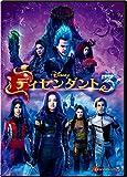 ディセンダント3[DVD]