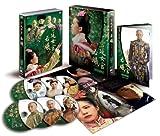 宮廷女官 若曦 DVD BOX2[DVD]