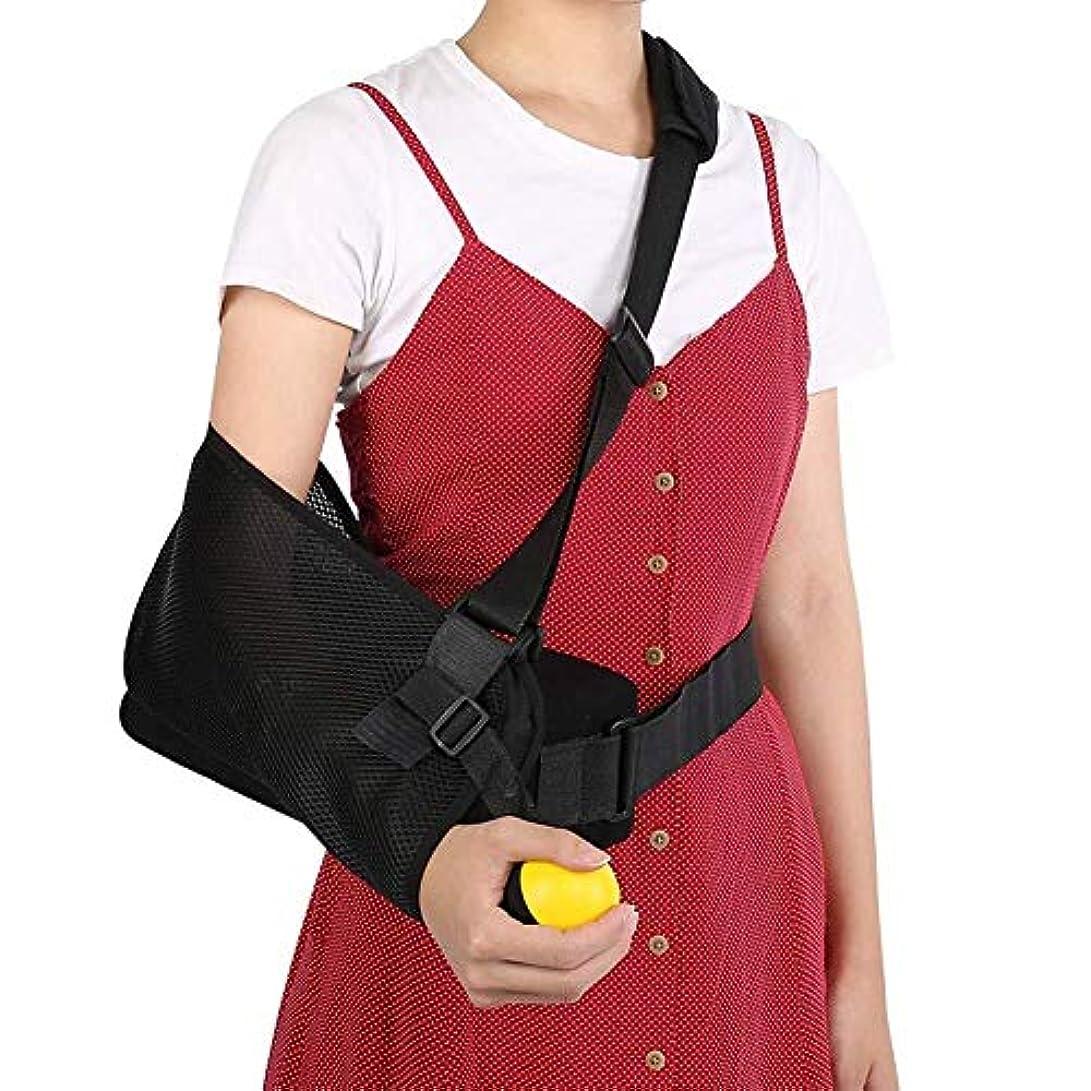 腕の吊り鎖はAC共同筋肉破損の回復および傷害のための肩サポートを外れました (Color : L)