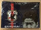 JFAサッカー日本代表 香川真司 スポーツタオル