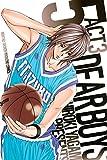 DEAR BOYS ACT 3(5) (月刊少年マガジンコミックス)