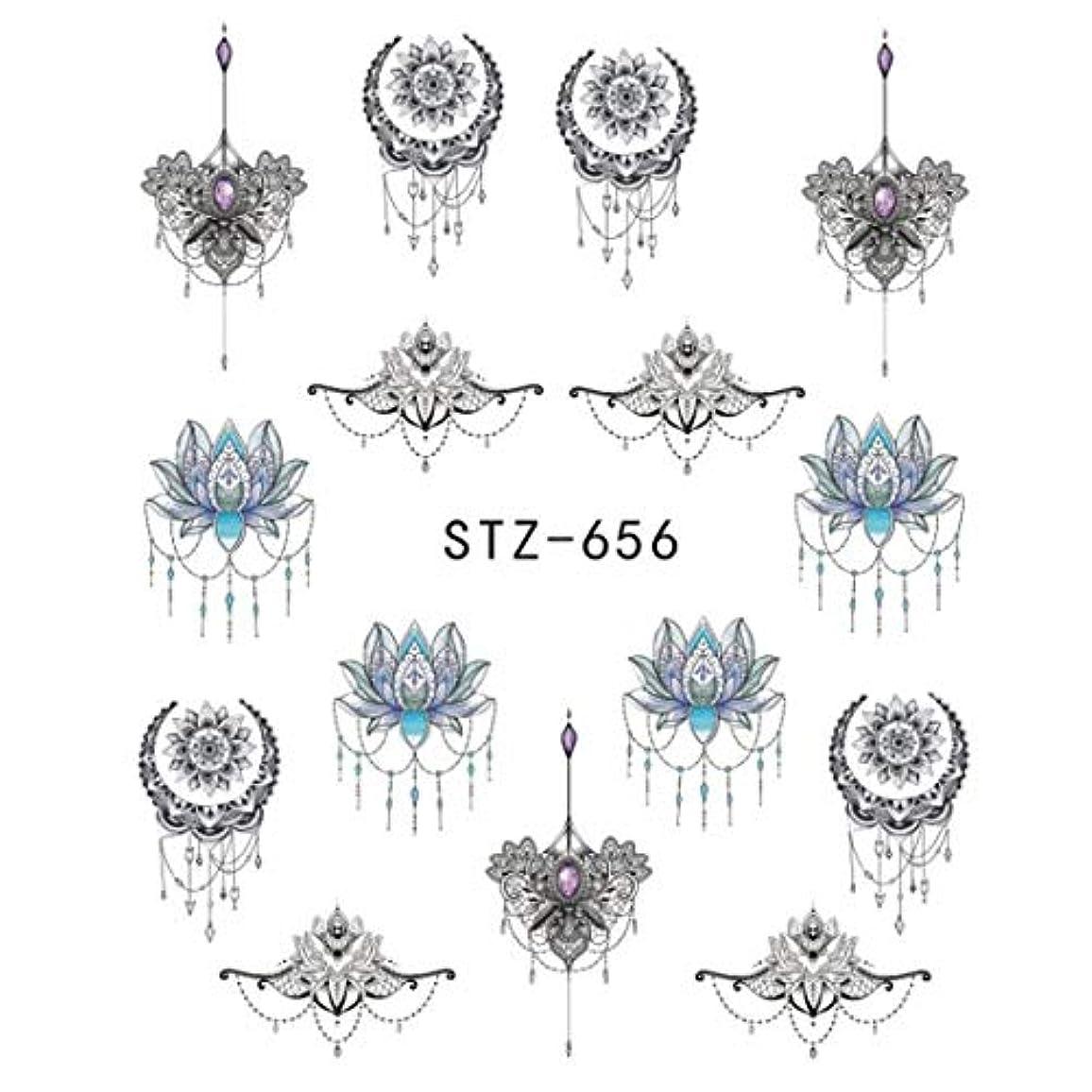 周辺ピーブ以来SUKTI&XIAO ネイルステッカー 1ピースゴージャスネックレスブラックレッドブルーステッカーネイルアートタトゥー水爪デザインネイルステッカー、Stz656