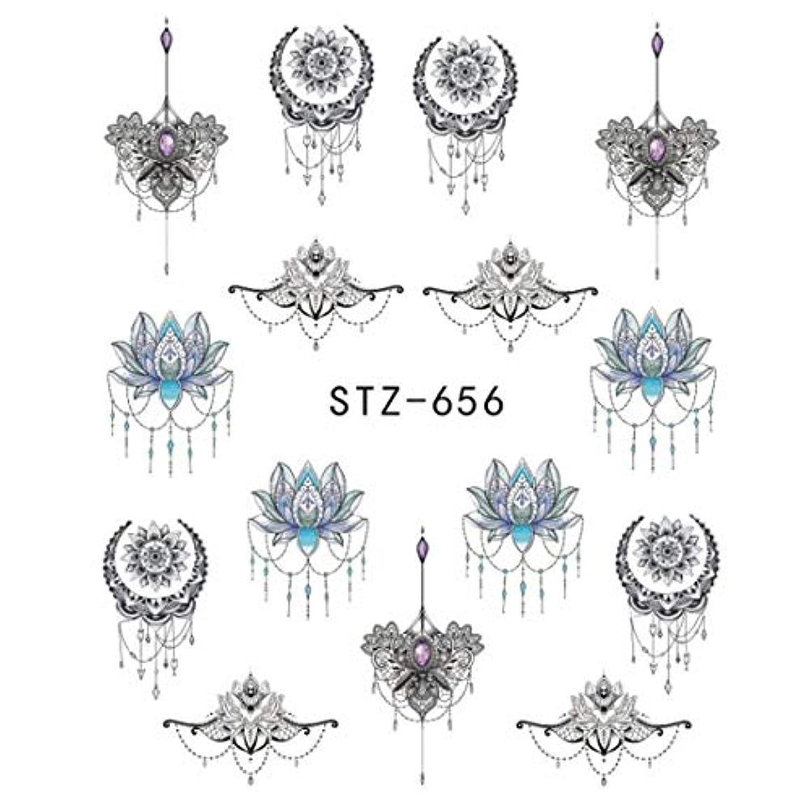現実には任意位置づけるSUKTI&XIAO ネイルステッカー 1ピースゴージャスネックレスブラックレッドブルーステッカーネイルアートタトゥー水爪デザインネイルステッカー、Stz656