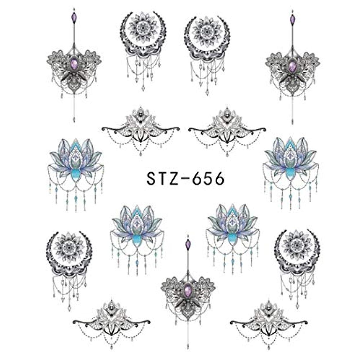 気取らない欲求不満SUKTI&XIAO ネイルステッカー 1ピースゴージャスネックレスブラックレッドブルーステッカーネイルアートタトゥー水爪デザインネイルステッカー、Stz656