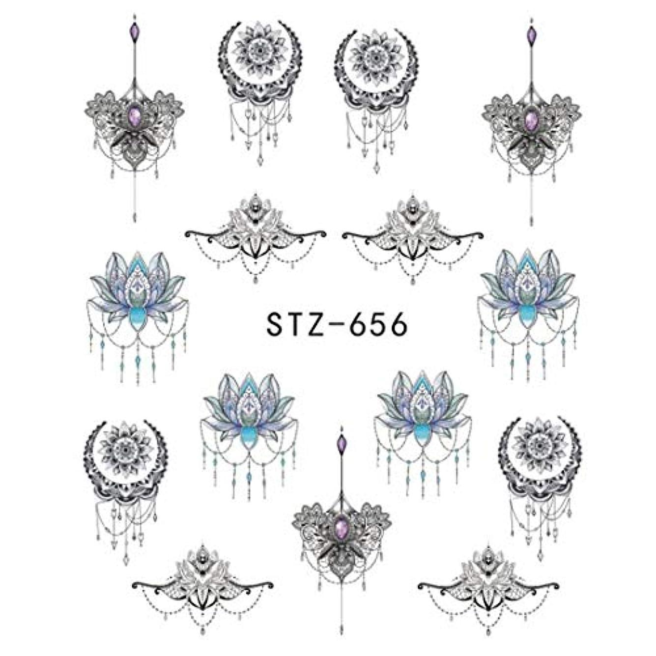 不確実集計試みるSUKTI&XIAO ネイルステッカー 1ピースゴージャスネックレスブラックレッドブルーステッカーネイルアートタトゥー水爪デザインネイルステッカー、Stz656