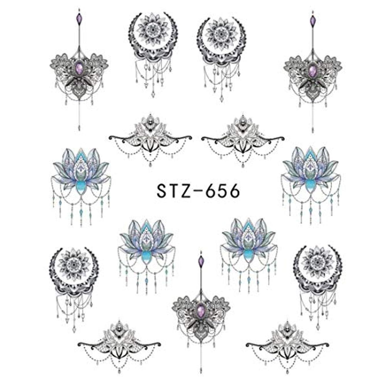 永遠のアルバニー乳製品SUKTI&XIAO ネイルステッカー 1ピースゴージャスネックレスブラックレッドブルーステッカーネイルアートタトゥー水爪デザインネイルステッカー、Stz656