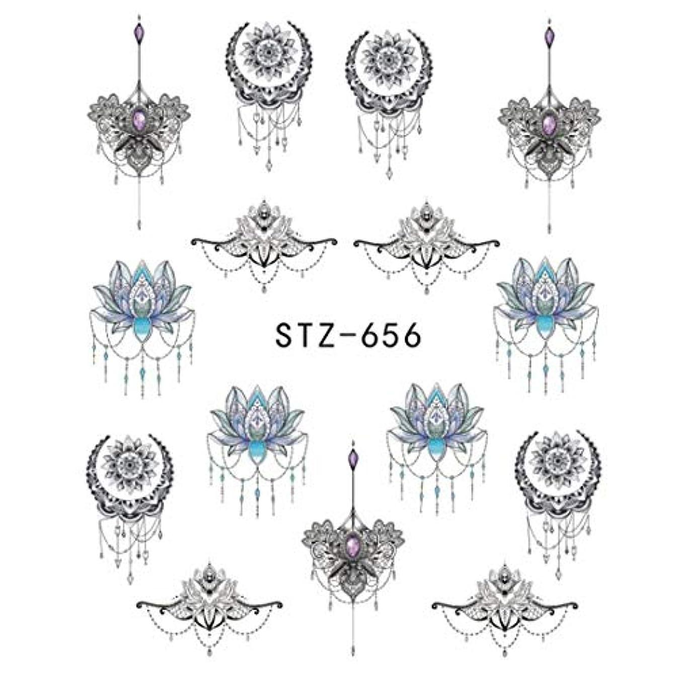 橋実際に媒染剤SUKTI&XIAO ネイルステッカー 1ピースゴージャスネックレスブラックレッドブルーステッカーネイルアートタトゥー水爪デザインネイルステッカー、Stz656