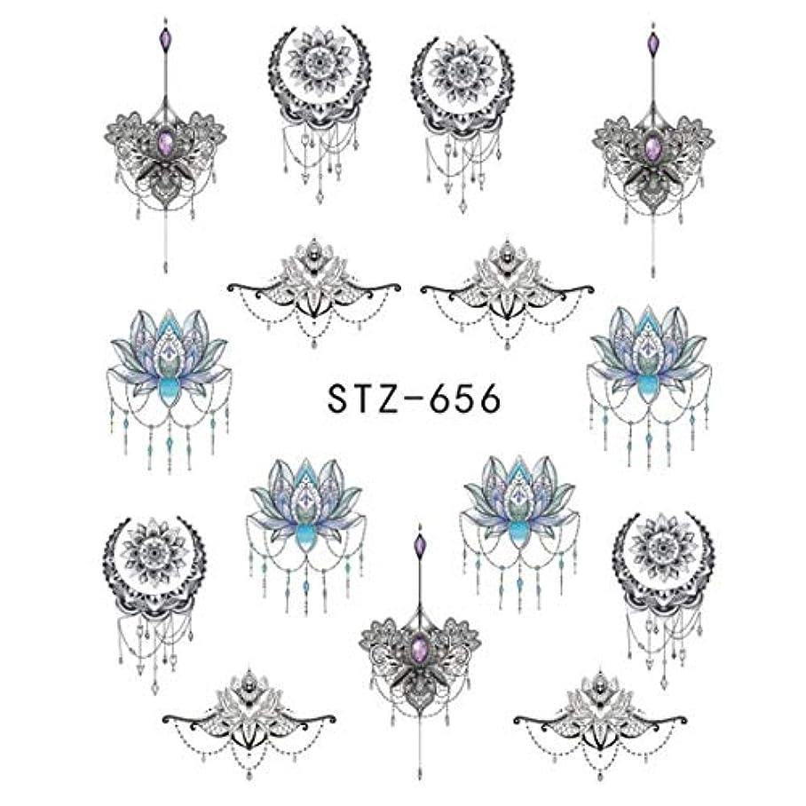 修正犯人巧みなSUKTI&XIAO ネイルステッカー 1ピースゴージャスネックレスブラックレッドブルーステッカーネイルアートタトゥー水爪デザインネイルステッカー、Stz656