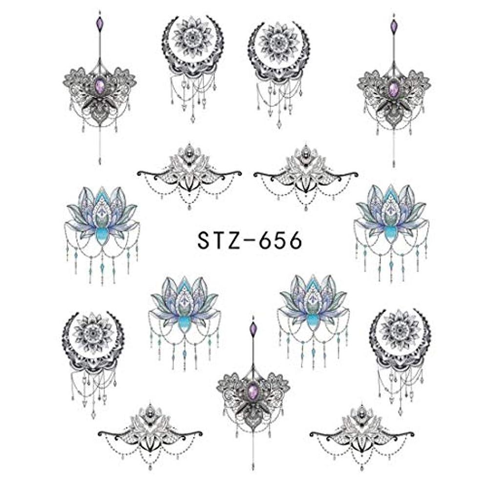絶えずガイドライン機関SUKTI&XIAO ネイルステッカー 1ピースゴージャスネックレスブラックレッドブルーステッカーネイルアートタトゥー水爪デザインネイルステッカー、Stz656