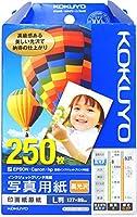コクヨ インクジェット 写真用紙 印画紙原紙 高光沢 L判 250枚 KJ-D12L-250