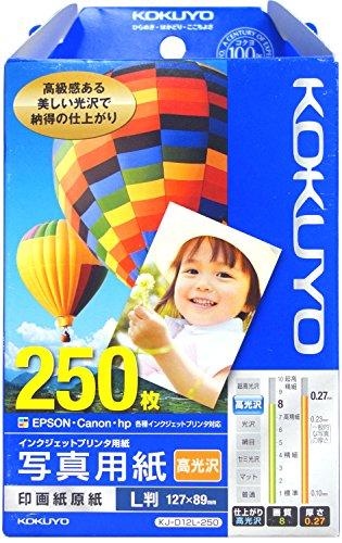 写真用紙高光沢 L判 1箱250枚