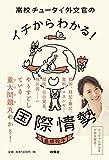 島根 玲子 (著)発売日: 2018/8/24新品: ¥ 1,512ポイント:15pt (1%)