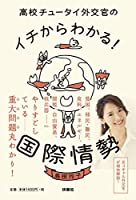 島根 玲子 (著)(15)新品: ¥ 2,34914点の新品/中古品を見る:¥ 1,512より