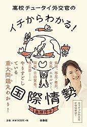 島根 玲子 (著)(15)新品: ¥ 1,51212点の新品/中古品を見る:¥ 1,512より